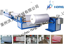 Foam Sheet Production Line