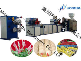 Knotless Net Making Machine