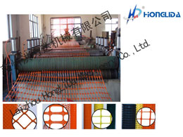 Safety Net Production Line