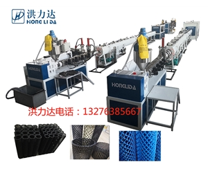 Plastic network management machine